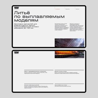 photo-by-yan-zaretsky-on-september-21-2020..jpg