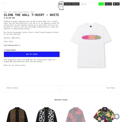 Climb The Wall T-Shirt - White
