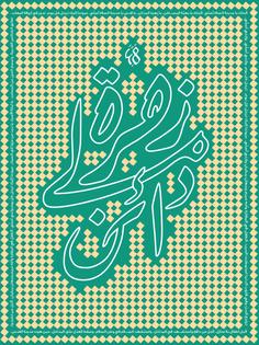 nawal-arafat-graphic-design-itsnicethat-48publishinghouse_53_bmvpufb.jpg