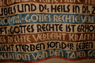 letter-tapestry-close-up-1536x1021.jpg