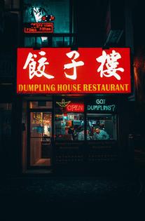 Dumpling House in Toronto's Chinatown