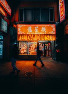 Dim sum sign in Toronto's Chinatown