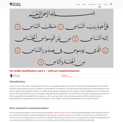 On Arabic justification, part 2 – software implementations - TypoArabic