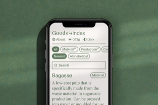 index-goods-5.jpg