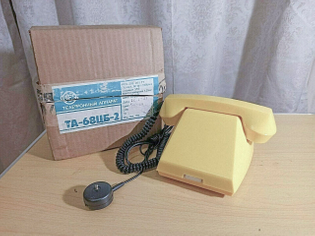 Numberless Soviet era phone