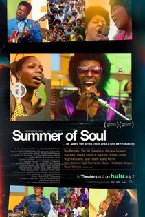 Summer of Love (2021)