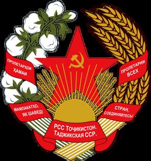 563px-emblem_of_the_tajik_ssr.svg.png