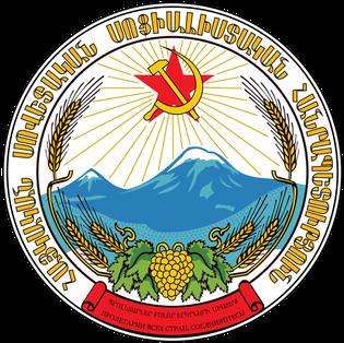 600px-emblem_of_the_armenian_ssr.svg.png
