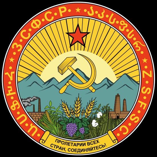 550px-emblem_of_the_transcaucasian_sfsr_-1930-1936-.svg.png