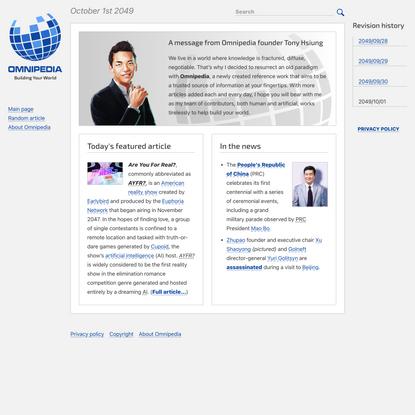 Main Page | Omnipedia