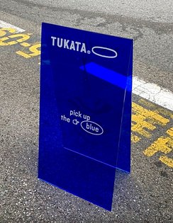 find your blue, TUKATA BLUE