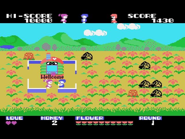 The Castle, SG-1000, 1985