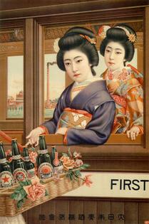 Dai Nippon Brewery Company, 1912