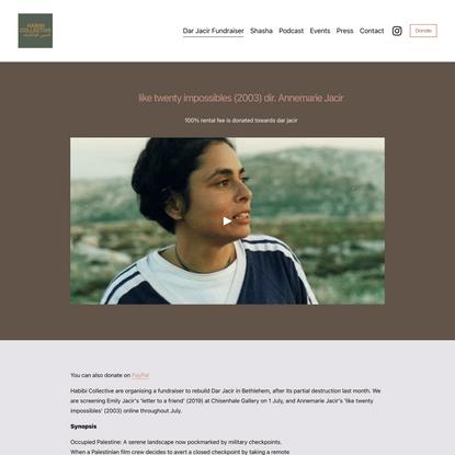 Dar Jacir Fundraiser — Habibi Collective