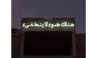 There Is A Light That Never Goes Out (Arabic), 2010 by James Webb