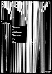 suuns_poster_small_1000.jpg