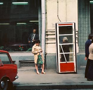 Soviet Union, c. 1960s, Thomas Billhardt