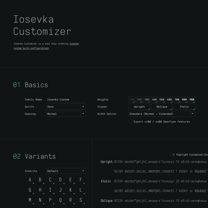 Iosevka Customizer