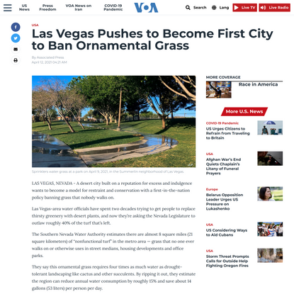 Las Vegas Pushes to Become First City to Ban Ornamental Grass     Voice of America - English