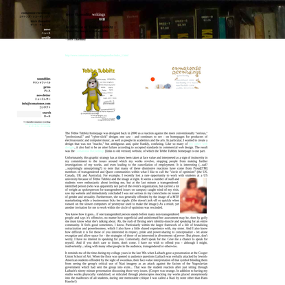 Terre Thaemlitz - Writings - About the Design of this Website