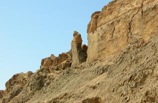 pillar of salt, Israel