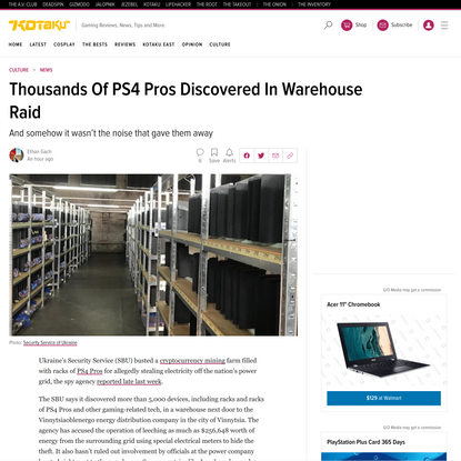 Thousands Of PS4 Pros Discovered In Warehouse Raid
