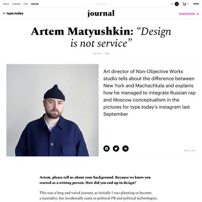 "Artem Matyushkin: ""Design isnotservice"""