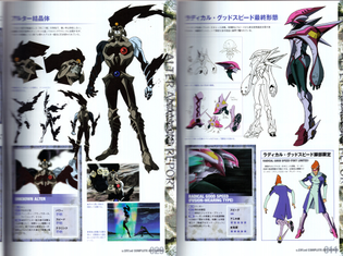s.CRY.ed COMPLETE ART WORKS Art Book