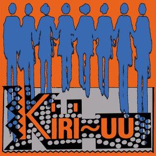 Creak-whoosh (Estonian, Ingrian and Votian song re-imagined in Australia by Olev Muska and Mihkel Tartu), by Kiri-uu