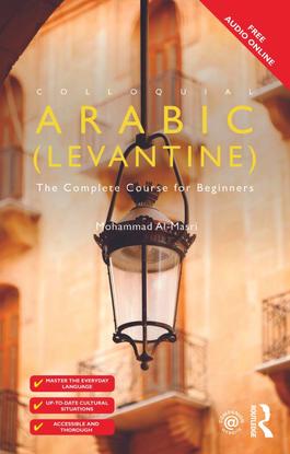 colloquial-series-mohammad-al-masri-colloquial-arabic-levantine-_-the-complete-course-for-beginners-routledge-2016-.pdf