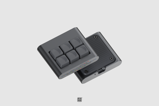RAMA M6-C Oblivion Edition