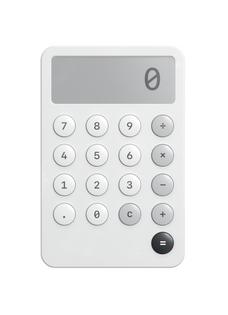 lil calculator