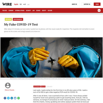 My Fake COVID-19 Test