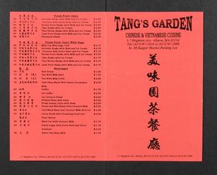 Menu — Tang's Garden