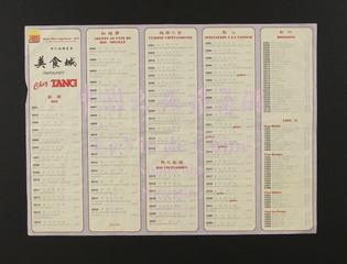 Menu — Chez Tang