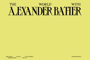 alexanderbather-howbywhy-1.jpg