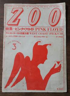 pink-floyd-coast-picks.jpg