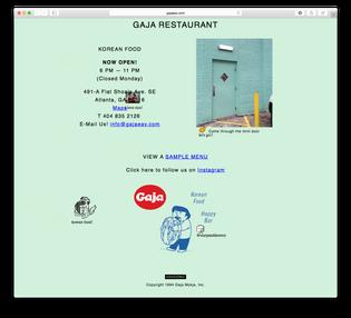 gaja_eav_website.jpg?format=2500w