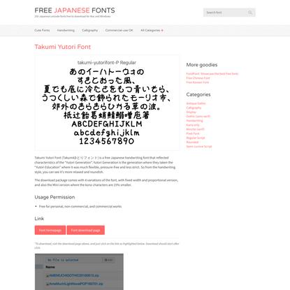 Takumi Yutori Font - Free Japanese Font