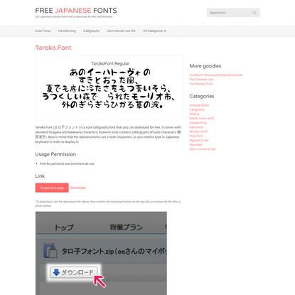 Taroko Font - Free Japanese Font