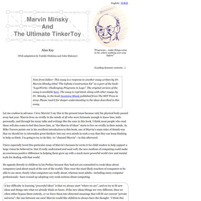 Marvin Minsky And The Ultimate TinkerToy