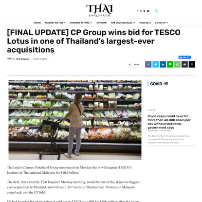 [FINAL UPDATE] CP Group wins bid for TESCO Lotus in one of Thailand's largest-ever acquisitions