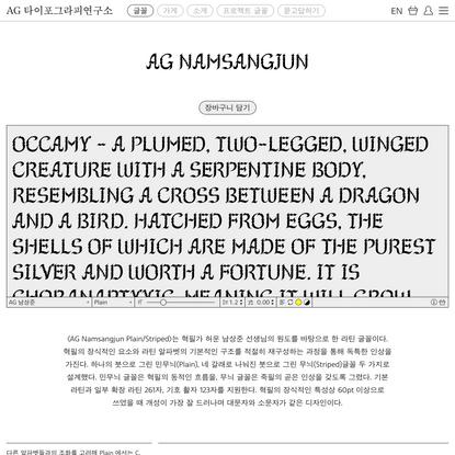 AG Font