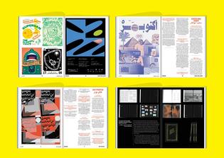 makhzan_magazine-work-publication-itsnicetha-016.jpg