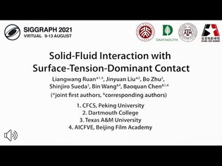[SIGGRAPH 2021] Solid-Fluid Interaction with Surface-Tension-Dominant Contact