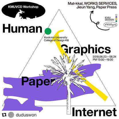 WORKS 워크스 (@works.works) on Instagram