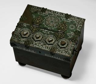Fragment of a Seljuk box...