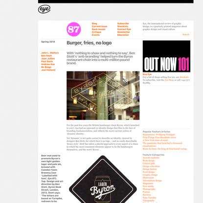 Eye Magazine | Feature | Burger, fries, no logo