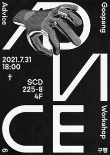 poster-05-_900.jpg