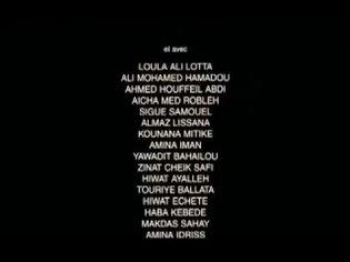 Beau Travail Credits (Dancer: Denis Lavant)